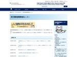 http://www.fukushihoken.metro.tokyo.jp/douso/