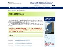 http://www.fukushihoken.metro.tokyo.jp/shinsho/