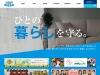 http://www.fumakilla.co.jp/