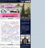http://www.funayado-yoshinoya.com/