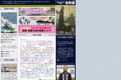 http://www.funayado-yoshinoya.com