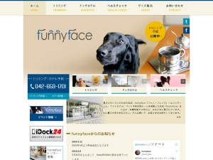 http://www.funny-face.jp/
