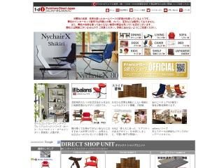furniture-direct.co.jp用のスクリーンショット