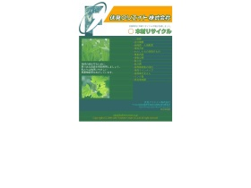 www.fushimi-create.co.jp/