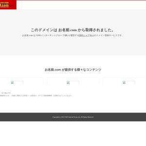 www.futaarayamakaikan.jp – このドメインはお名前.comで取得されています。