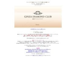 http://www.g-diamond.co.jp/