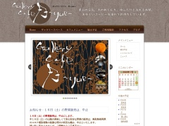 Gallery Cafe 月~Yue~のイメージ