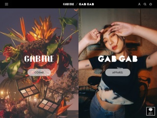 gabgab.jp用のスクリーンショット