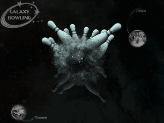 Screenshot for galaxybowling.bg