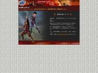 http://www.gamecity.ne.jp/nol/nbol_jp_bbs/BBSMain.do
