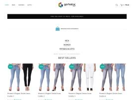 Online store Garbattic