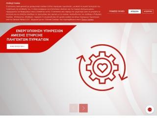 Screenshot για την ιστοσελίδα generali.gr