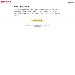 ナゴヤドーム駐車場−ナゴヤドームまで徒歩5分−矢田駐車場