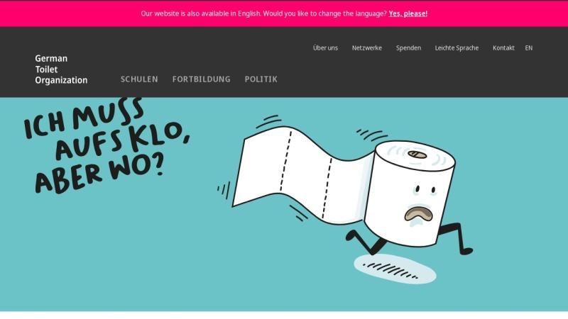 www.germantoilet.org Vorschau, German Toilet Organization e.V.