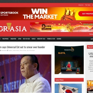GGRAsia   – Okada firm says Universal Ent out to smear own founder