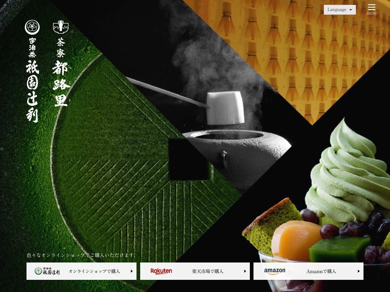 http://www.giontsujiri.co.jp/gion/
