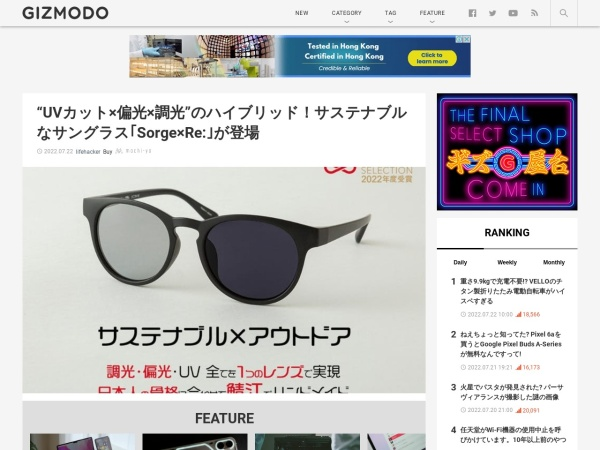 http://www.gizmodo.jp/