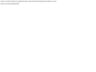 Foto ekrani për gjykatatirana.gov.al