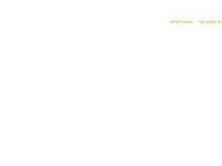 Screenshot for glv.co.il