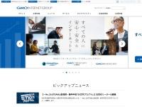 GMOインターネット株式会社 公式サイト