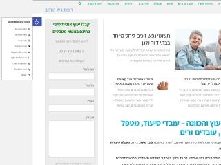 Screenshot for goldenagenet.co.il