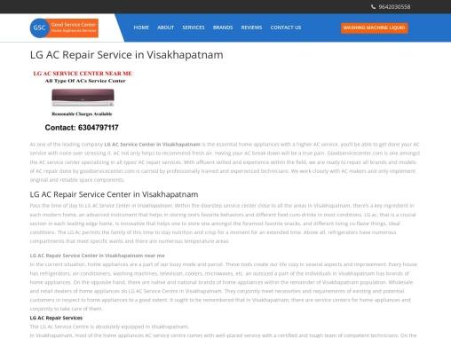 LG AC Repair Service in Visakhapatnam