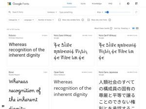 Google Fontsのスクリーンショット