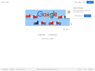 Skärmdump för google.se