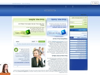 Screenshot for goop.co.il