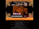 http://www.gotanda-massage-lady.com/