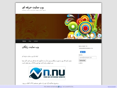 www.gratishemsidaseo.n.nu