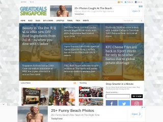 Screenshot for greatdeals.com.sg