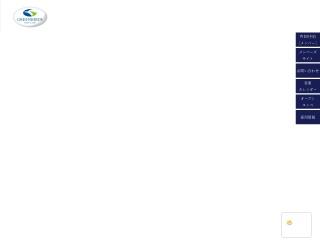 greenbirds.jp用のスクリーンショット
