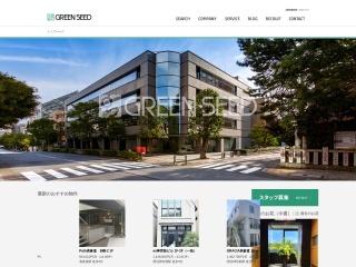 greenseed.jp用のスクリーンショット