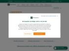 Groupama offre 2 mois gratuits sur la santé et la garantie accidents