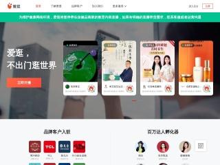 Screenshot for guang.com