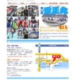 http://www.gyo.ne.jp/aisho/