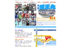 http://www.gyo.ne.jp/aisho