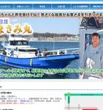http://www.gyo.ne.jp/masami/