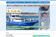 http://www.gyo.ne.jp/masami