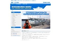 http://www.gyo.ne.jp/shou3