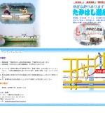 http://www.gyo.ne.jp/takahashi_y/