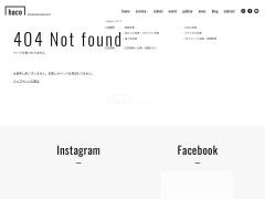 Haco photoshopのイメージ