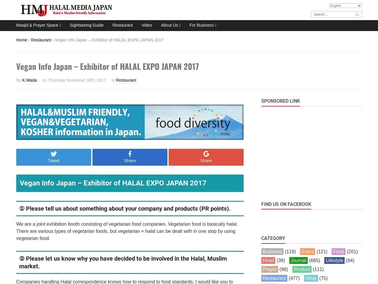 Vegan Info Japan – Exhibitor of HALAL EXPO JAPAN 2017
