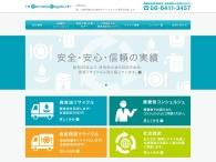 www.hamadakagaku.co.jp/top.html