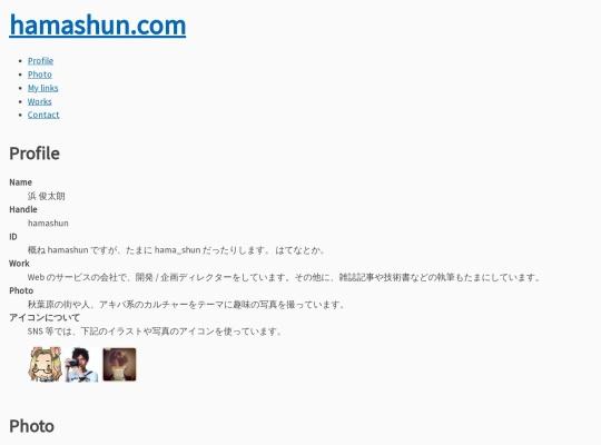 hamashun.com