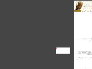 Screenshot for hamefik.co.il