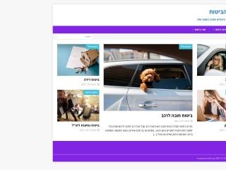 Screenshot for hamichlala-bf.org.il