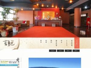 http://www.hanagesiki.jp/