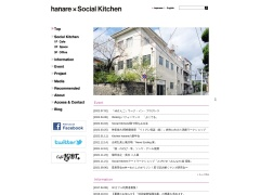 Social Kitchen Spaceのイメージ
